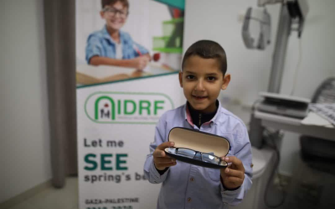 Eyeglasses for Gaza